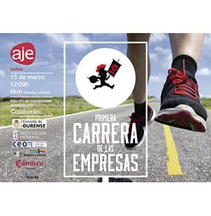 Banner Carrera de las Empresas - AJE Ourense